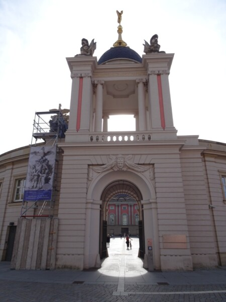 Fortuna Portal Potsdam im Oktober 2018